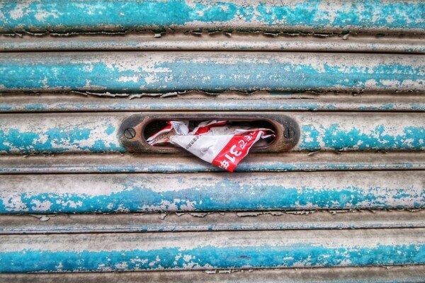 Vendre du courrier indésirable - Façons de gagner de l'argent